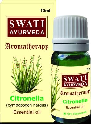 Swati Ayurveda Essential Oil Citronella (Cymbopogon Nardus)