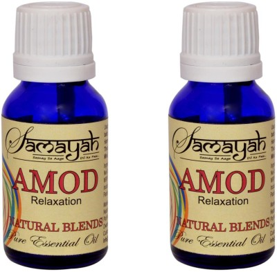 Samayah Hand Made Aroma Oils Amod (Fushion) Set of 2