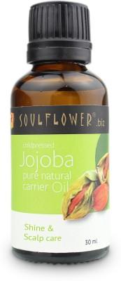 Soulflower Coldpressed Jojoba Carrier Oil(30 ml)