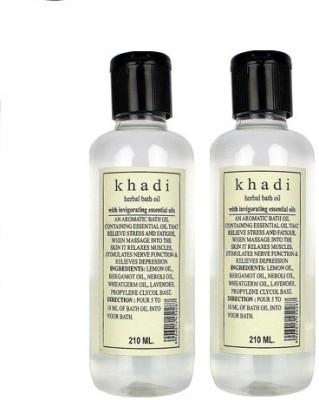 khadi Natural Bath Oil with Invigorating Essential Oil - Pack of 2