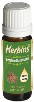 Herbins Sandalwood Essential Oil