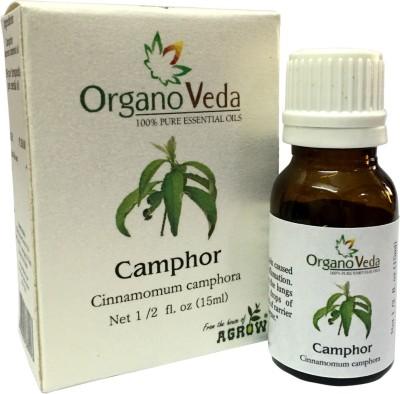 Organo Veda Camphor