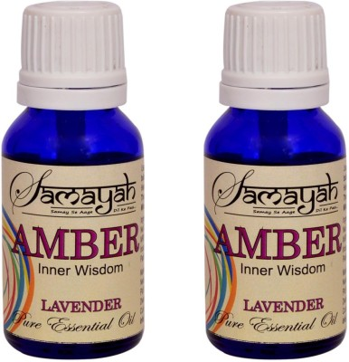 Samayah Hand Made Aroma Oils Amber (Lavendar) Set of 2