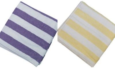 Welhouse 2 Piece Bath Linen Set
