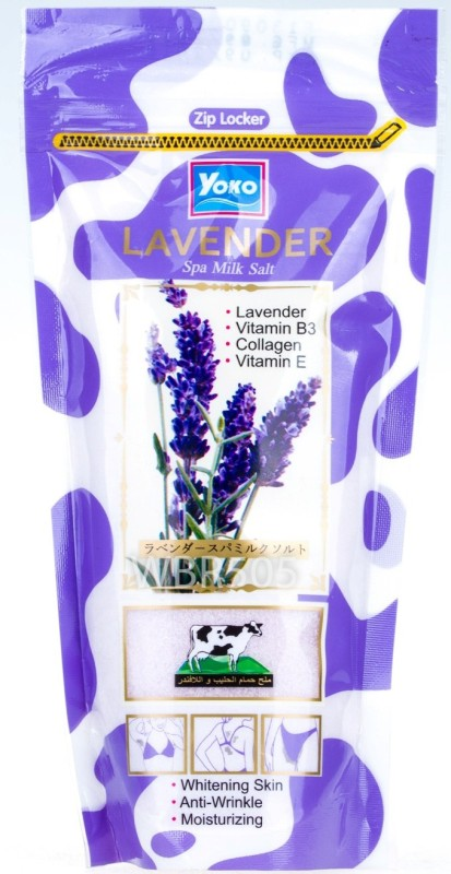 Yoko Lavender Spa Milk Salt(Made In Thailand)(300 g)
