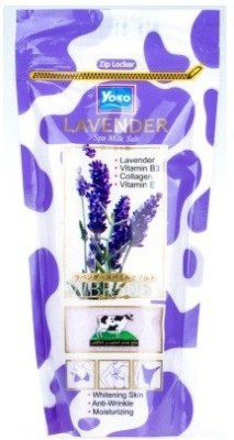 Yoko Lavender Spa Milk Salt With Collagen & Vitamin E, B3