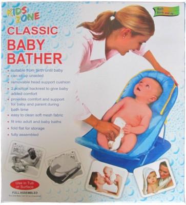 Kids Zone Classic Bather Baby Bath Seat
