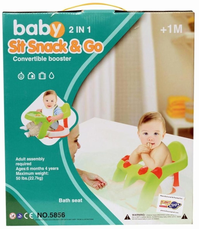 Planet of Toys Baby 2 in 1 Sit Snack Bath & Go Seat Chair Baby Bath Seat(Multicolor)