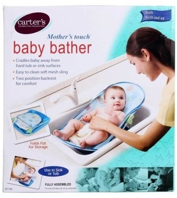 Carter's Bather Baby Bath Seat