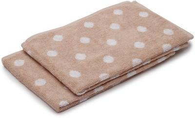 Mafatlal Cotton Set of Towels