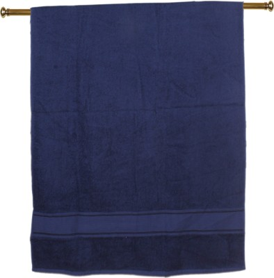 Aransa Cotton Bath Towel