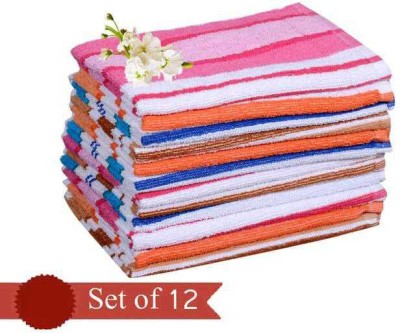 The Chaddar Cotton Face Towel Set