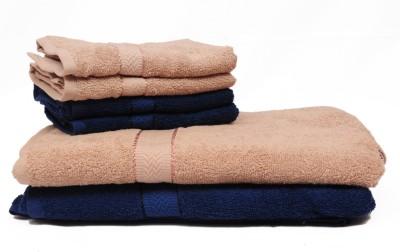 The Home Story Cotton Bath & Hand Towel Set
