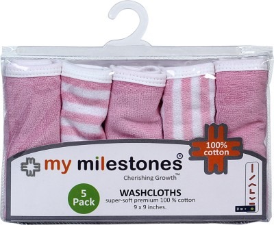 My Milestones Cotton Hand & Face Towel Set