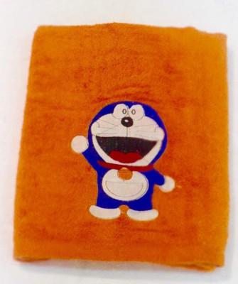 NAFS Cotton Bath Towel