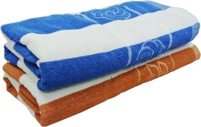 Fashiza Cotton Bath Towel