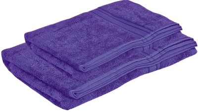 Pipal Cotton Bath Towel Set