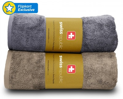 Swiss Republic Cotton Bath Towel Set