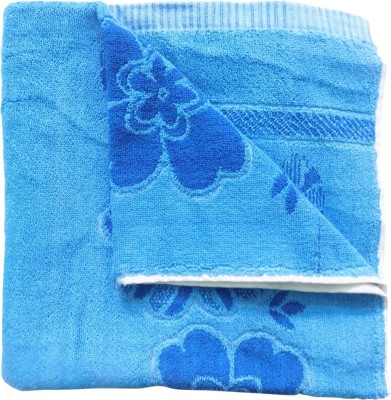 Matikka Cotton Bath Towel
