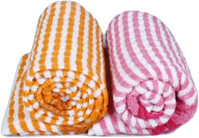 NKP Cotton Bath Towel Set
