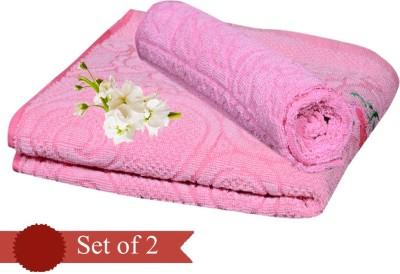 AromaComfort Cotton Bath Towel Set