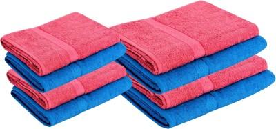 Pipal Cotton Terry Bath Towel Set