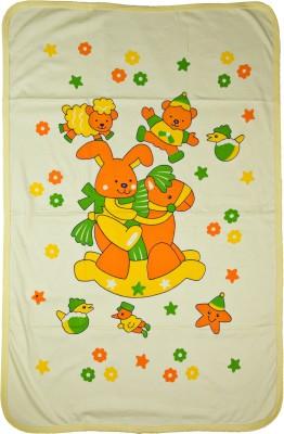Love Baby Cotton Bath Towel