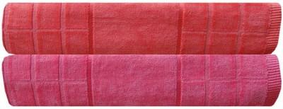 Akin Cotton Bath Towel
