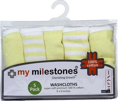 My Milestones Cotton Bath, Hand & Face Towel Set