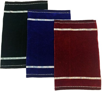 Aazeem Cotton Hand Towel Set