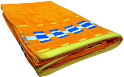 Elegance Cotton Bath Towel