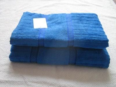 Sheetal Cotton Set of Towels