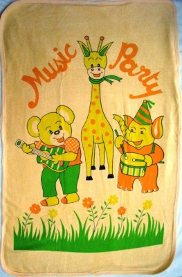 Love Baby Cotton Baby Towel