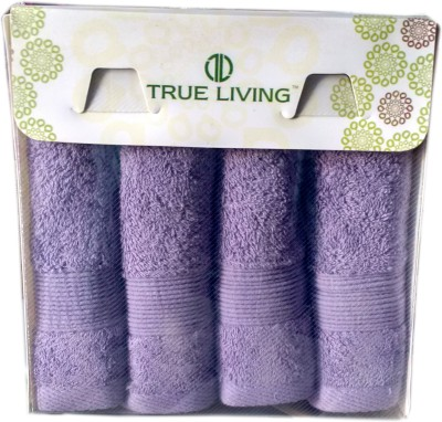 Trendy Home Cotton Hand & Face Towel Set