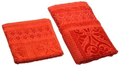 Candid Cotton Bath & Hand Towel Set