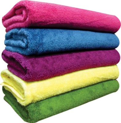 Excel Bazaar Cotton Bath Towel