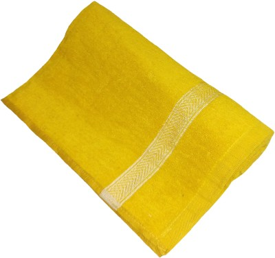 Excellent4U Cotton Bath Towel