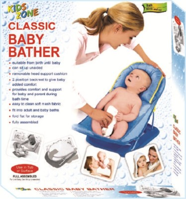 toys &games Classic Bather Baby Bath Seat