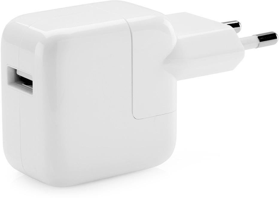 KBOOM Iphone Adputer 259 Mobile Charger(White)