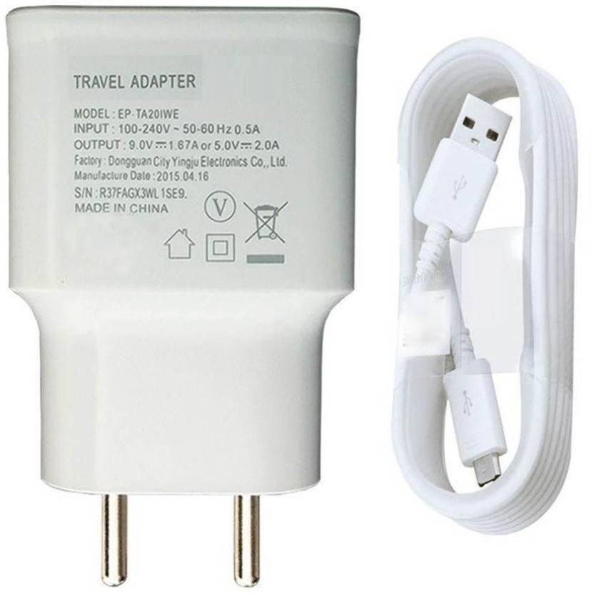 Digitalmart 2.1 Amps Samug Mobile Charger (White) Mobile Charger(White)