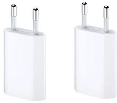 FOX MICRO iPHONE CHARGER SET OF2 Battery Charger
