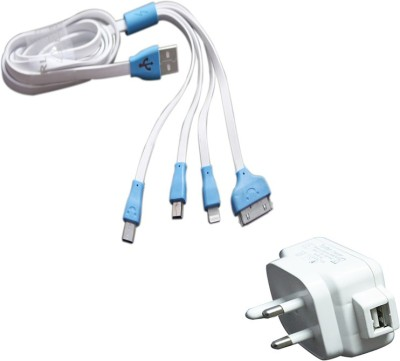 HAVEIN USB 4IN1 MULTIPLE CHARGING CABLE FOR ALL TYPE OF ANDROID AND SMART PHON WITH USB ADAPTER. Battery Charger