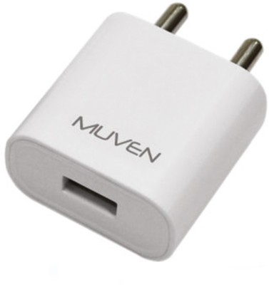 Muven AD-1A Battery Charger