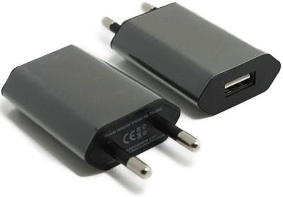 GrabDen GD1006 Battery Charger