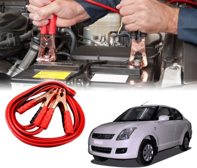 Auto Pearl Car 500 Amp Heavy Duty Booster Anti Tangle Copper Core For - Maruti Suzuki Swift Dzire Old 7.5 ft Battery Jumper Cable