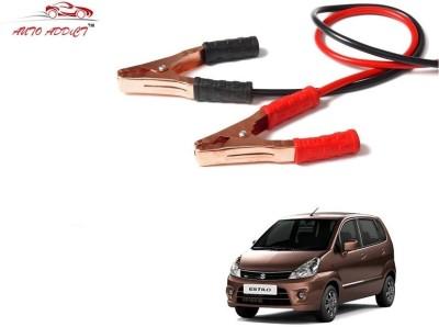 Auto Addict Premium Make Car 500Amp Heavy Duty Copper Core Tangle Booster 7.5 Ft For Maruti Suzuki Zen Estilo AAJC28 7.5 ft Battery Jumper Cable(Pack of 2)