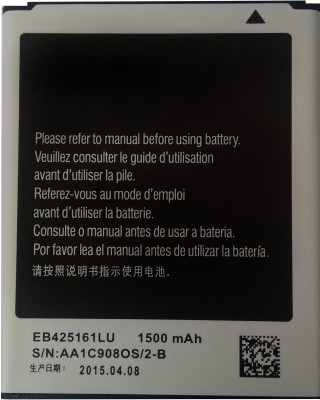 Enolex  Battery - Rock Star Quality- For Duos S7562 EB425161LU