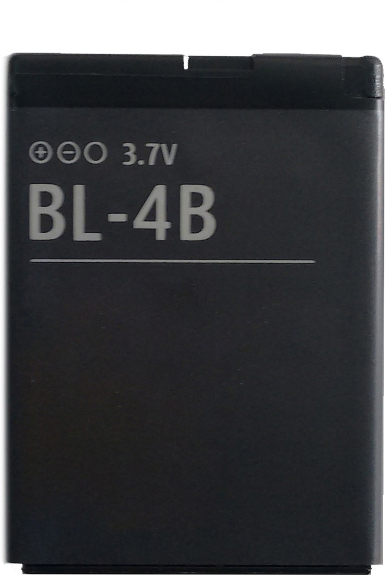 Nitro  Battery - Super Quality- For BL-4B(Grey)