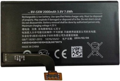 OBS  Battery - BV-5XW