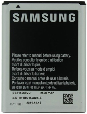 Taaviya Stores  Battery - mnm0118_01
